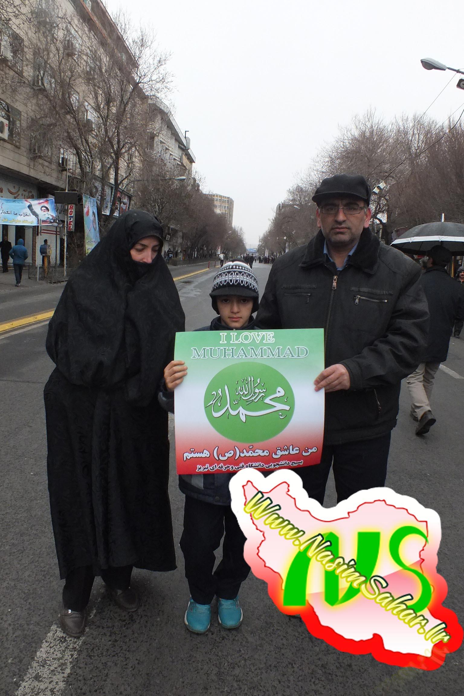 سری یک-عاشقان حضرت محمدص-22 بهمن ماه
